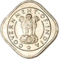 obverse of 1/2 Anna (1950 - 1955) coin with KM# 2 from India. Inscription: GOVERNMENT . OF . INDIA