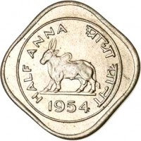 reverse of 1/2 Anna (1950 - 1955) coin with KM# 2 from India. Inscription: HALF ANNA आधा आना 1954
