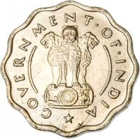 obverse of 1 Anna (1950 - 1955) coin with KM# 3 from India. Inscription: GOVERNMENT . OF . INDIA