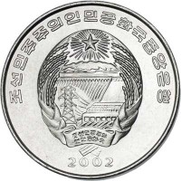obverse of 1/2 Chon - World of Animals: Mamushi (2002) coin with KM# 188 from Korea. Inscription: 2002