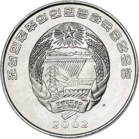 obverse of 1/2 Chon - World of Animals: Bighorn sheep (2002) coin with KM# 189 from Korea. Inscription: 2002