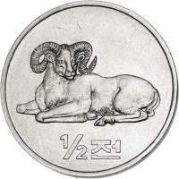 reverse of 1/2 Chon - World of Animals: Bighorn sheep (2002) coin with KM# 189 from Korea. Inscription: 1/2