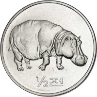reverse of 1/2 Chon - World of Animals: Hippopotamus (2002) coin with KM# 190 from Korea. Inscription: 1/2