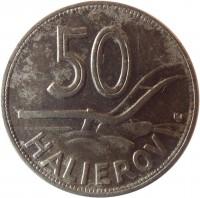 reverse of 50 Halierov (1940 - 1941) coin with KM# 5 from Slovakia. Inscription: 50 HALIEROV