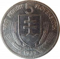 obverse of 5 Korún (1939) coin with KM# 2 from Slovakia. Inscription: PÄŤ KORÚN 5 SLOVENSKÝCH 1939