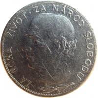 reverse of 5 Korún (1939) coin with KM# 2 from Slovakia. Inscription: ZA BOHA ŽIVOT · ZA NÁROD SLOBODU