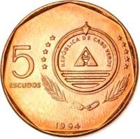obverse of 5 Escudos - Birds: Osprey (Pandion Haliaetus) (1994) coin with KM# 28 from Cape Verde. Inscription: REPÚBLICA DE CABO VERDE 5 ESCUDOS 1994