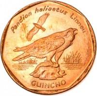reverse of 5 Escudos - Birds: Osprey (Pandion Haliaetus) (1994) coin with KM# 28 from Cape Verde. Inscription: Pandion haliaetus Linneu GUINCHO