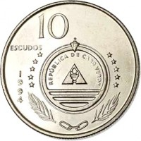 obverse of 10 Escudos - Birds: Grey-headed Kingfisher (Halcyon Leucocephala) (1994) coin with KM# 29 from Cape Verde. Inscription: 10 ESCUDOS REPÚBLICA DE CABO VERDE 1 9 9 4