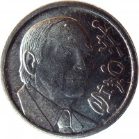 obverse of 10 Pesetas - Juan Carlos I - Joan Miró (1993) coin with KM# 918 from Spain. Inscription: Miró