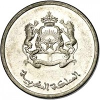 obverse of 1/2 Dirham - Mohammed VI (2011 - 2015) coin with Y# 138 from Morocco. Inscription: المملكة المغربية