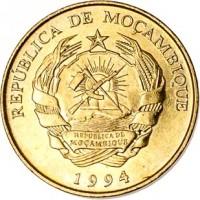 obverse of 5 Meticais (1994) coin with KM# 116 from Mozambique. Inscription: REPUBLICA DE MOÇAMBIQUE REPÚBLICA DE MOÇAMBIQUE 1994