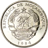 obverse of 100 Meticais (1994) coin with KM# 120 from Mozambique. Inscription: REPUBLICA DE MOÇAMBIQUE REPÚBLICA DE MOÇAMBIQUE 1994