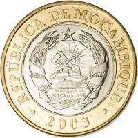obverse of 10000 Meticais (2003) coin with KM# 131 from Mozambique. Inscription: REPUBLICA DE MOÇAMBIQUE REPÚBLICA DE MOÇAMBIQUE 2003