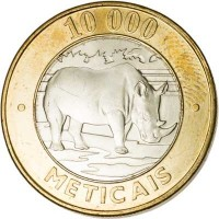 reverse of 10000 Meticais (2003) coin with KM# 131 from Mozambique. Inscription: 10 000 METICAIS