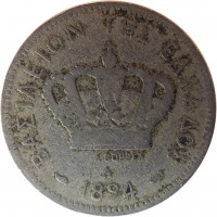 obverse of 20 Lepta - George I (1893 - 1895) coin with KM# 57 from Greece. Inscription: ΒΑΣΙΛΕΙΟΝ ΤΗΣ ΕΛΛΑΔΟΣ Α ΒΟΡΡΕΛ 1894