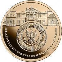 reverse of 200 Złotych - Bicentenary of the Warsaw University of Life Sciences (2016) coin with Y# 967 from Poland. Inscription: 200 - LECIE SZKOŁY GŁOWNEJ GOSPODARSTWA WIEKSKIEGO
