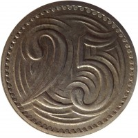 reverse of 25 Haléřů (1932 - 1933) coin with KM# 16 from Czechoslovakia. Inscription: 25
