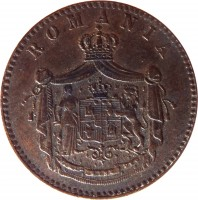 obverse of 2 Bani - Carol I (1867) coin with KM# 2 from Romania. Inscription: ROMANIA NIHIL SINE DEO