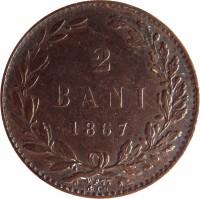 reverse of 2 Bani - Carol I (1867) coin with KM# 2 from Romania. Inscription: 2 BANI 1867 WATT &CO