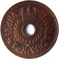 obverse of 25 Para - Petar II (1938) coin with KM# 17 from Yugoslavia. Inscription: КРАЉЕВИНА · ЈУГОСЛАВИЈА