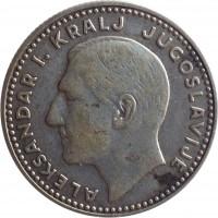 obverse of 10 Dinara - Alexander I (1931) coin with KM# 10 from Yugoslavia. Inscription: ALEKSANDAR I. KRALJ JUGOSLAVIJE