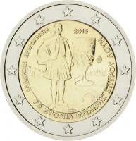 obverse of 2 Euro - 75 Years in Memoriam of Spyros Louis (2015) coin with KM# 271 from Greece. Inscription: ΕΛΛΗΝΙΚΗ ΔΗΜΟΚΡΑΤΙΑ 2015 75 ΧΡΟΝΙΑ ΜΝΗΜΗΣ ΣΠΥΡΟΥ ΛΟΥΗ