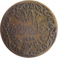 obverse of 2 Piastres (1926) coin with KM# 69 from Syria. Inscription: ETAT ١٩٢٦ دولة سورية 1926 DE SYRIE