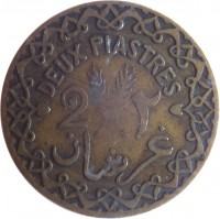 reverse of 2 Piastres (1926) coin with KM# 69 from Syria. Inscription: DEUX PIASTRES 2 ٢ غرشان