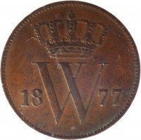 obverse of 1 Cent - William III (1860 - 1877) coin with KM# 100 from Netherlands. Inscription: 18 W 77