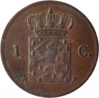 reverse of 1 Cent - William III (1860 - 1877) coin with KM# 100 from Netherlands. Inscription: 1 C.