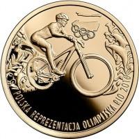 reverse of 200 Złotych - Polish Olympic Team in Rio de Janeiro 2016 (2016) coin with Y# 968 from Poland. Inscription: POLSKA REPREZENTACJA OLIMPIJSKA RIO 2016