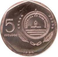 obverse of 5 Escudos - Ships: Belmira (1994) coin with KM# 36 from Cape Verde. Inscription: REPÚBLICA DE CABO VERDE 5 ESCUDOS 1994