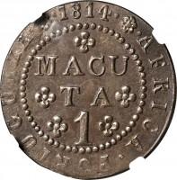 reverse of 1 Macuta - João Prince Regent van Portugal (1814 - 1819) coin with KM# 46 from Angola. Inscription: .1814. MACU TA 1 AFRICA . PORTUGUEZA.