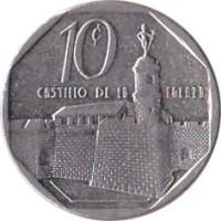 reverse of 10 Centavos (1994 - 2009) coin with KM# 576 from Cuba. Inscription: 10 CASTILLO DE LA FUERZA