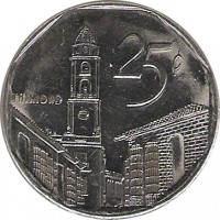 reverse of 25 Centavos (1994 - 2008) coin with KM# 577 from Cuba. Inscription: TRINIDAD 25¢