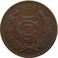 reverse of 5 Centavos (1914 - 1935) coin with KM# 422 from Mexico. Inscription: 1935 5¢ Mo
