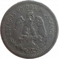 obverse of 5 Centavos (1905 - 1914) coin with KM# 421 from Mexico. Inscription: ESTADOS UNIDOS MEXICANOS