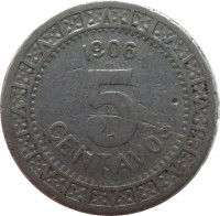 reverse of 5 Centavos (1905 - 1914) coin with KM# 421 from Mexico. Inscription: 1906 5 CENTAVOS
