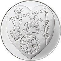 reverse of 1,5 Euro - Kaziukas Fair (2017) coin from Lithuania. Inscription: KAZIUKO MUGĖ