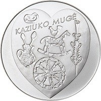 reverse of 1,5 Euro - Kaziukas Fair (2017) coin with KM# 226 from Lithuania. Inscription: KAZIUKO MUGĖ