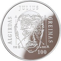 reverse of 20 Euro - 100th Anniversary of Algirdas Julien Greimas (2017) coin with KM# 233 from Lithuania. Inscription: JULIUS ALGIRDAS GREIMAS 100