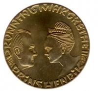 obverse of 20 Kroner - Margrethe II - Silver Wedding Anniversary (1992) coin with KM# 875 from Denmark. Inscription: DRONNING MARGRETHE II 1967 1992 PRINS HENRIK