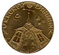 reverse of 20 Kroner - Margrethe II - Silver Wedding Anniversary (1992) coin with KM# 875 from Denmark. Inscription: 20 KRONER DANMARK