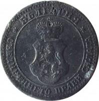 obverse of 5 Stotinki - Ferdinand I (1917) coin with KM# 24a from Bulgaria. Inscription: БЪЛГАРИЯ * СЪЕДИНЕНИЕТО ПРАВИ СИЛАТА *