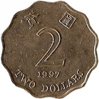 reverse of 2 Dollars (1993 - 2012) coin with KM# 64 from Hong Kong. Inscription: 貳 圓 2 1994 TWO DOLLARS