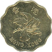 obverse of 20 Cents (1993 - 1998) coin with KM# 67 from Hong Kong. Inscription: 香 港 HONG KONG