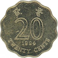 reverse of 20 Cents (1993 - 1998) coin with KM# 67 from Hong Kong. Inscription: 貳 毫 20 1998 TWENTY CENTS