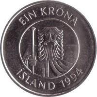obverse of 1 Króna (1989 - 2011) coin with KM# 27a from Iceland. Inscription: EIN KRÓNA ÍSLAND 2003