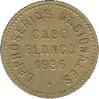 obverse of 0.12 1/2 Bolívar - Cabo Blanco Leprosarium Coinage (1936) coin with KM# L12 from Venezuela. Inscription: LEPROSERIAS NACIONALES • CABO BLANCO 1936